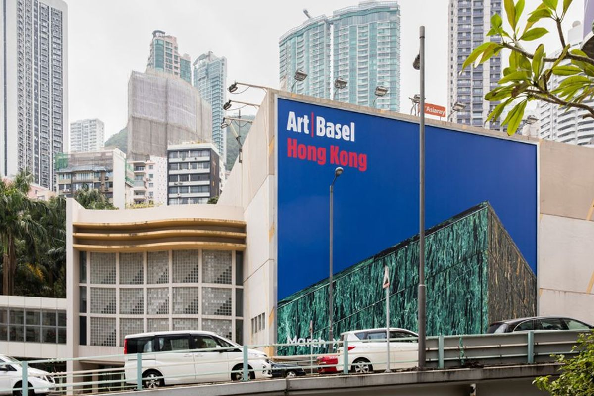 Art Basel launches online viewing rooms following the cancellation of its Hong Kong edition