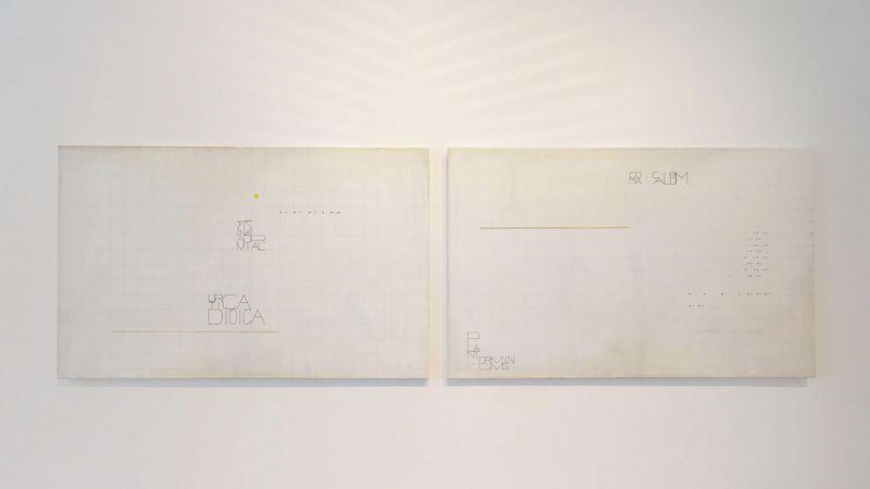 Music for Resurrected Atoms by Christine Ödlund, MLF | Marie-Laure Fleisch, Brussels (3 of 7)