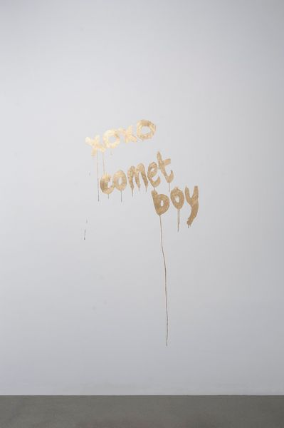 XOXO Comet Boy