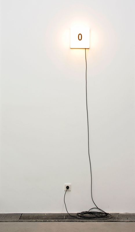 SIBYLLE JAZRA, LUKAS GLINKOWSKI — NOT SO A WHITE CUBE #2 (Group Exhibition), LAGE EGAL