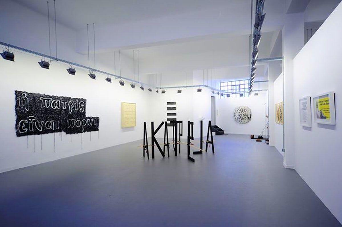 Enia Gallery