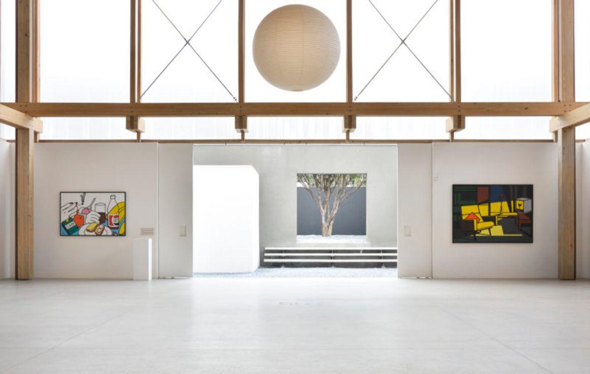 Galeria Houssein Jarouche