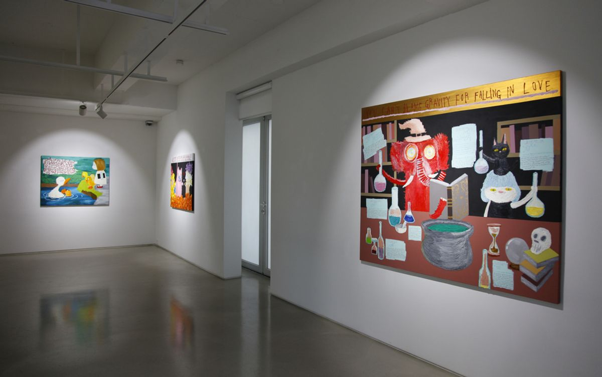 Gallery BK