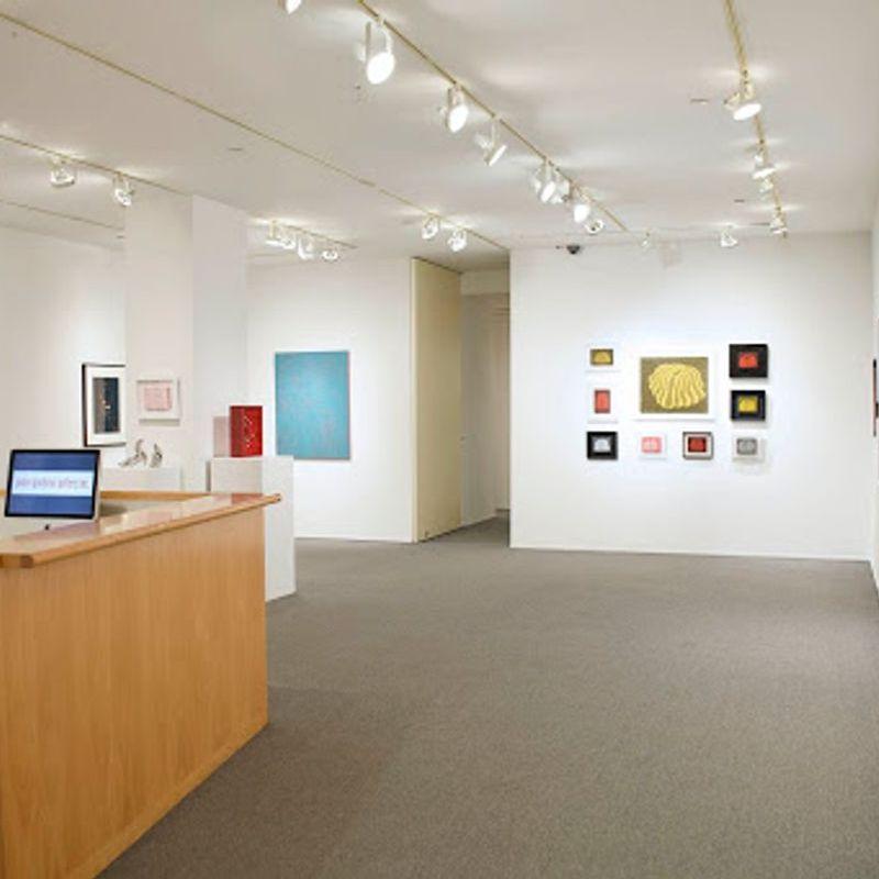 James Harris Gallery