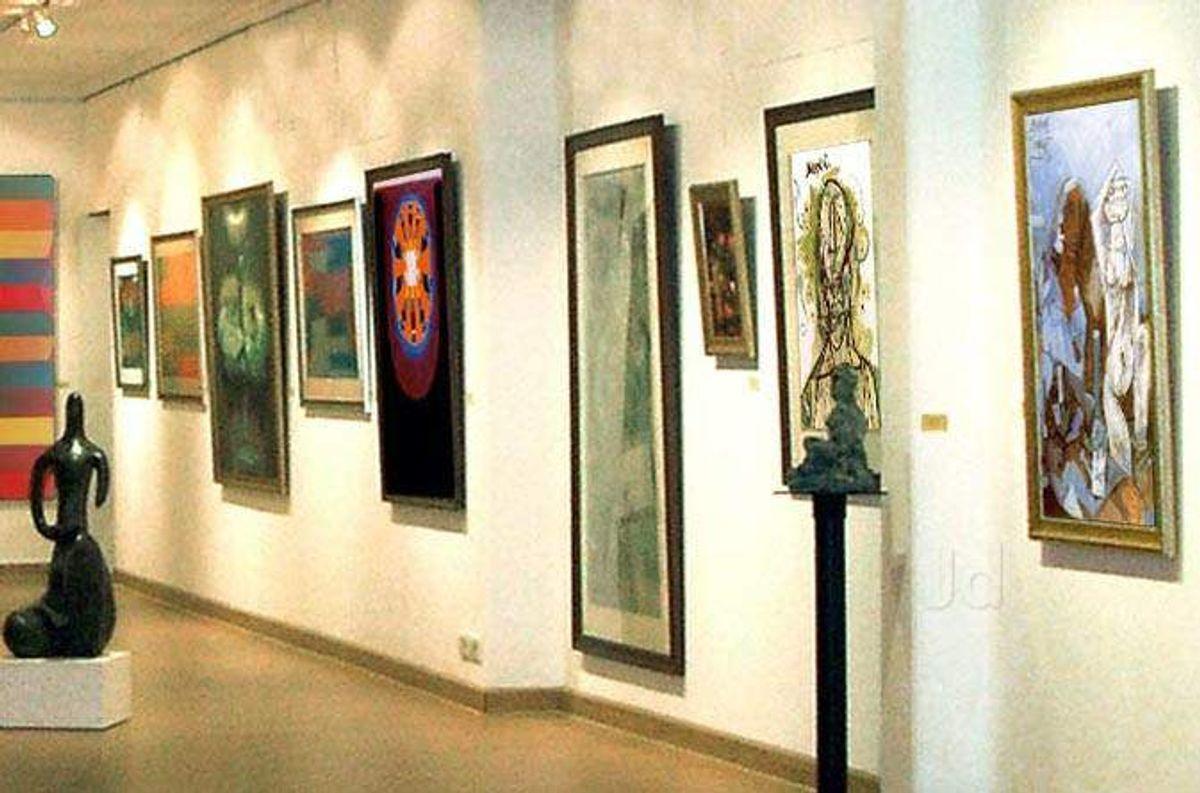Kumar Gallery