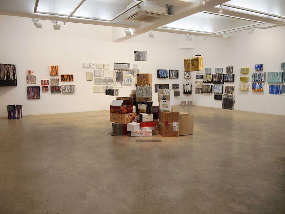 Leeahn Gallery