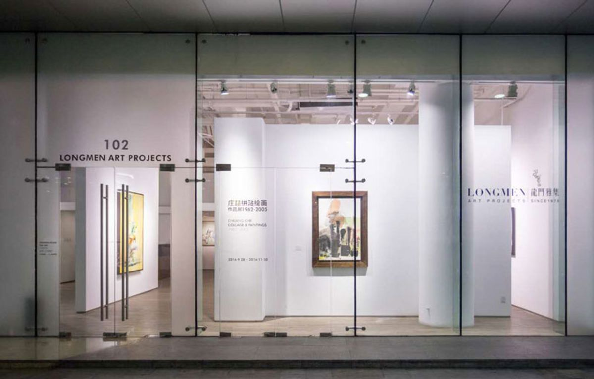 Long View Gallery